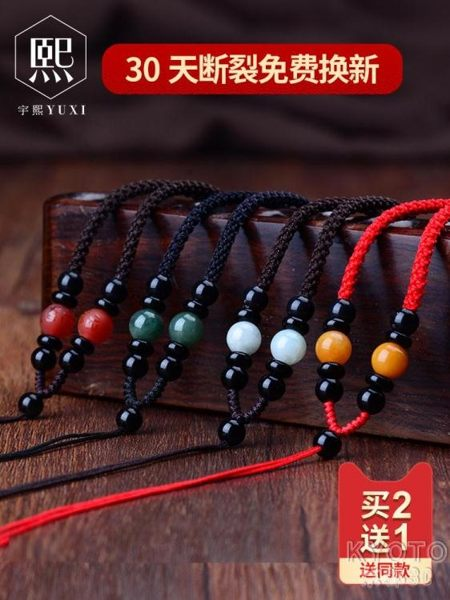 手工編織吊墜掛繩瑪瑙翡翠玉墜掛繩掛脖掛件項鍊繩掛墜繩子男女款