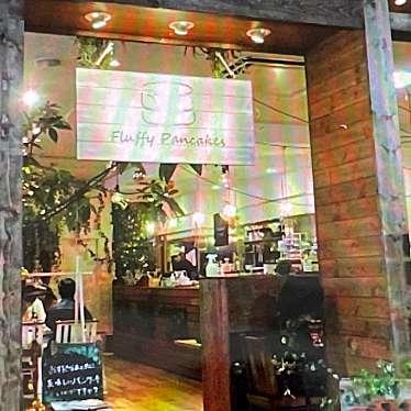 フラッフィー パンケーキ アオッサ店のundefinedに実際訪問訪問したユーザーunknownさんが新しく投稿した新着口コミの写真