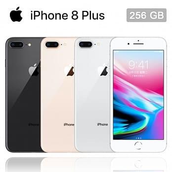 8 Plus IPhone 256G 5.5吋 全新未拆 台灣公司貨 原廠保固一年 I8+ 非整新機 【雄華國際】。人氣店家雄華國際的各大品牌空機、IPhone有最棒的商品。快到日本NO.1的Raku