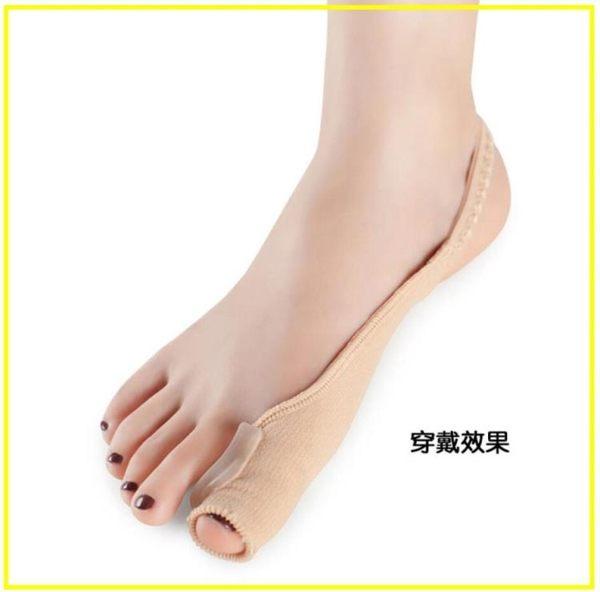 分趾器 大腳趾拇指外翻矯正器成人日夜用可穿鞋女士大腳骨腳趾頭分趾器 moon衣櫥