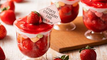 橫濱紅磚倉庫變成草莓倉庫啦!無法抵擋的滿滿草莓來襲