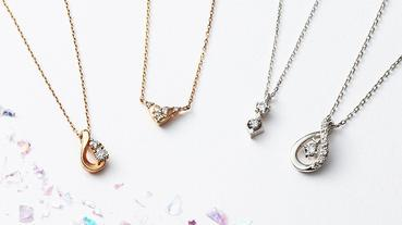 日系輕珠寶品牌 Canal 4°C & VA Vendome Aoyama 日本女孩的第一件珠寶