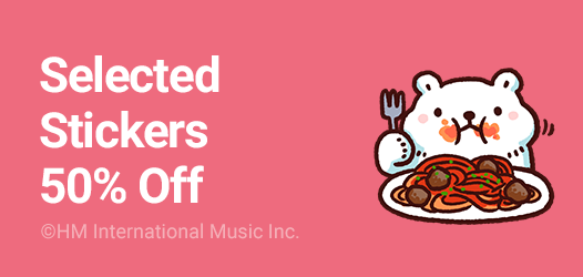 Foodies Let's Eat! Sticker 50% Off!
