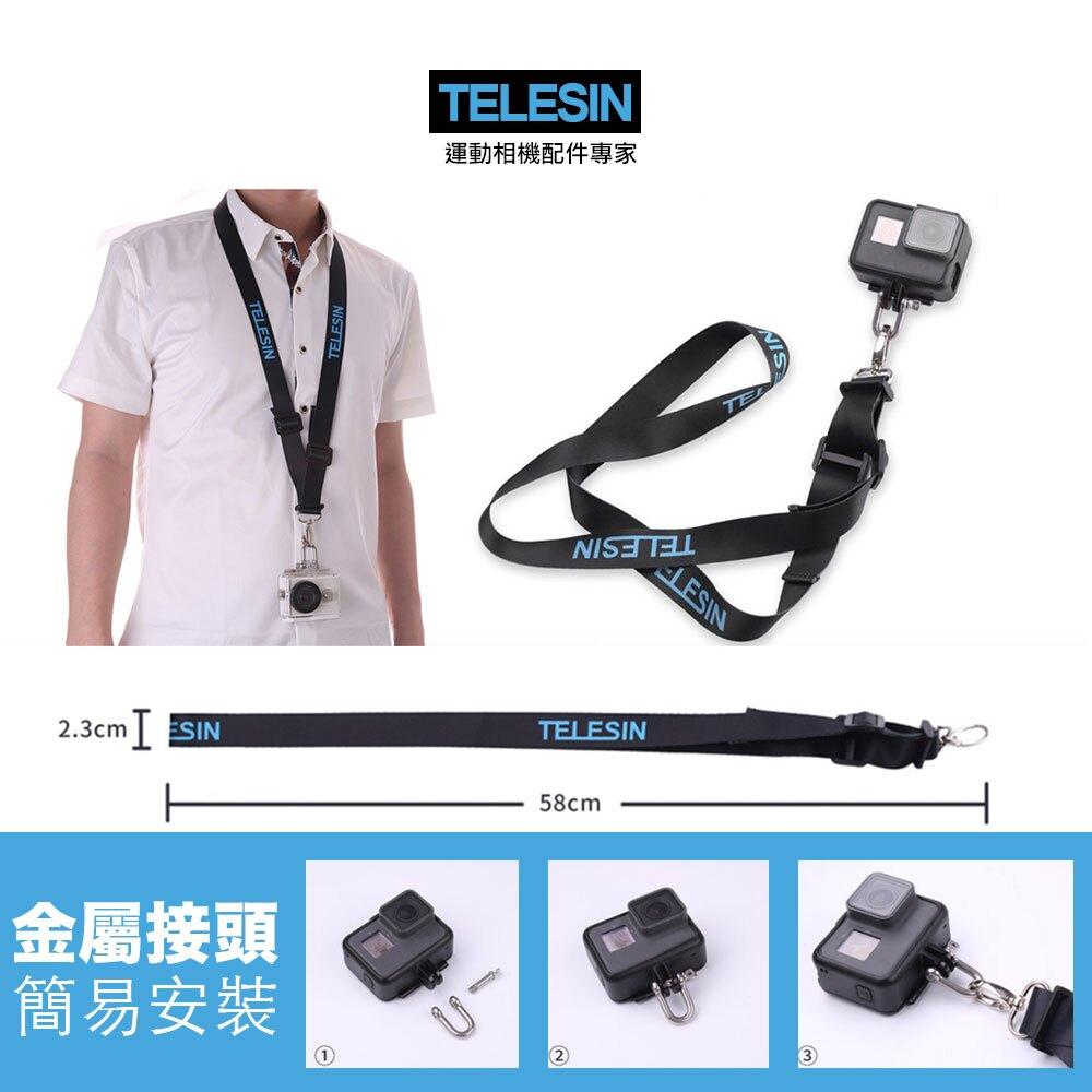 【建軍電器】TELESIN運動相機配件 Hero防水殼頸掛繩掛扣套 GoPro 適用 HERO 8 7 6 5 全系列