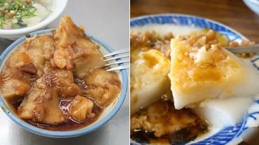 一秒看出你是哪裡人!讓南北部人「吵翻天」 4 大國民美食吃法 你最習慣哪一種?