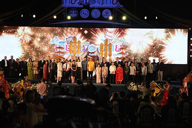 ททท.เปิดมหกรรมท่องเที่ยวยิ่งใหญ่ เทศกาลเที่ยวเมืองไทย ครั้งที่ 38 ประจำปี 2561