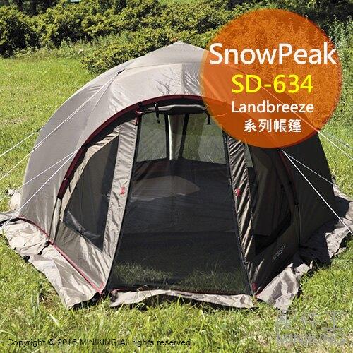 【配件王】日本代購 snow peak 雪峰 Landbreeze4 SD-634 4人帳篷 露營 雪裙 多面紗 開後側