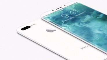 蘋果迷注意:關於 iPhone 8,那些你要知道的 4 件事!