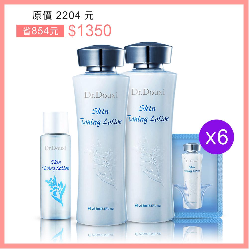 [定期購]薏沛健康機能水255ml*2 送健康水30ml*1+體驗包4ml*6