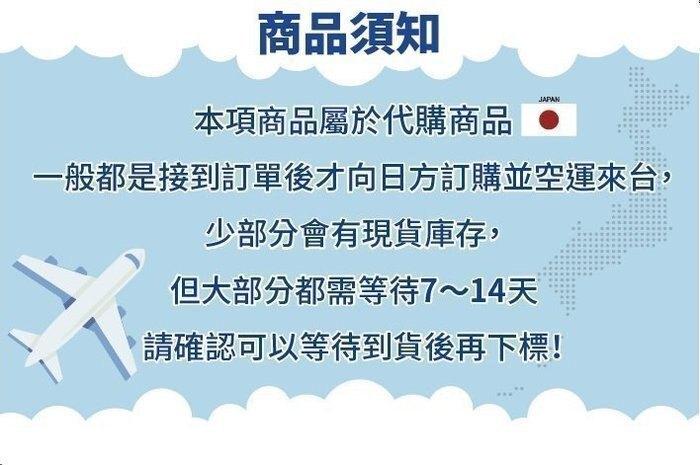 日本【北部快適工房】HANDPURENA 手部保養乳液 30g