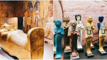 踏進千年古墓太詭譎!《圖坦卡門埃及法老王黃金特展》超神祕~黃金人形棺、陪葬品全來台!