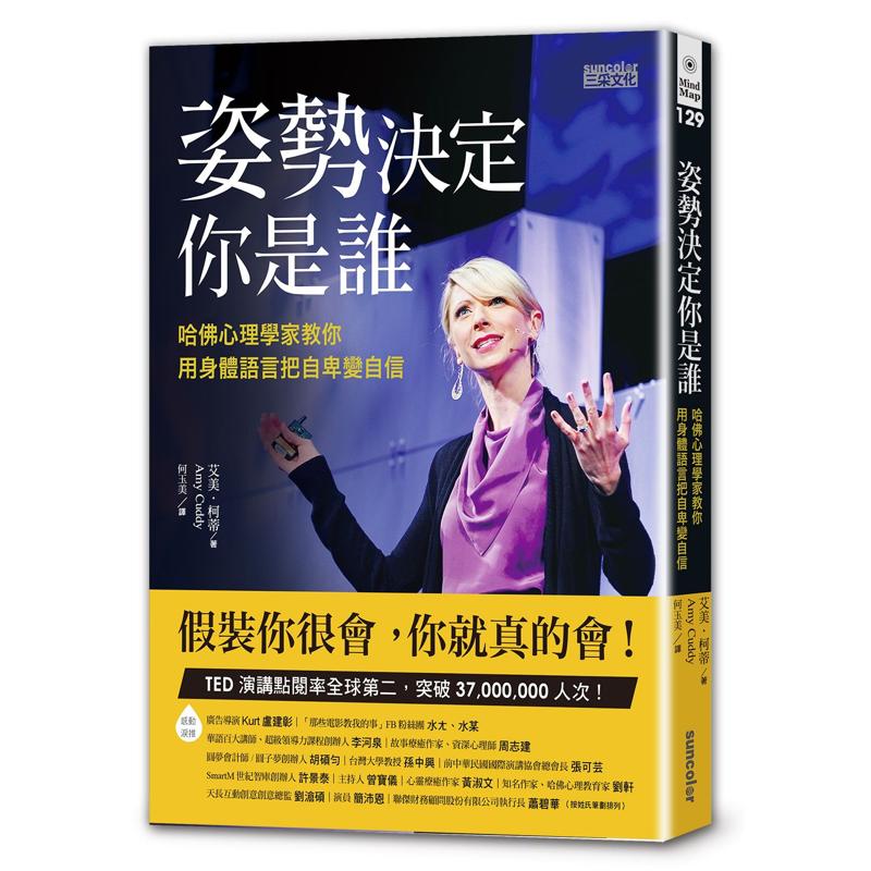 商品資料 作者:艾美.柯蒂 出版社:三采文化股份有限公司 出版日期:20161202 ISBN/ISSN:9789863427438 語言:繁體/中文 裝訂方式:平裝 頁數:436 原價:380 --