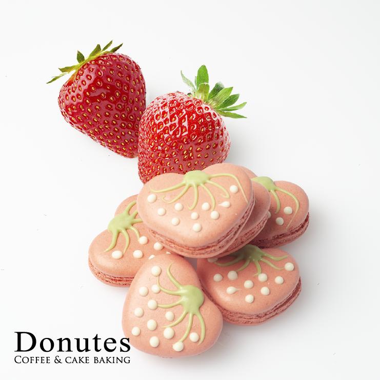 馬卡龍美苺 8入 少女心 法式甜點 下午茶 草莓 CAB0026 多那之