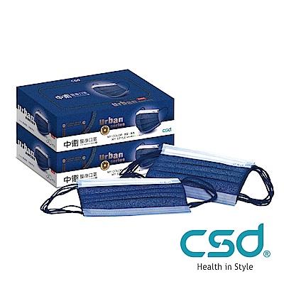 隔離粉塵、細菌、防止飛沫傳染表層具潑水效果中間層靜電吸附過濾層裡層舒適複合材質符合CNS14774醫用口罩衛署醫器製壹字第001177號