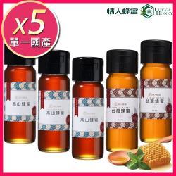 ◎符合CNS 1305號國家蜂蜜標準。|◎本土單一蜜源,原生態自然完熟蜂蜜。|◎通過SGS高規格540項無農殘、無抗生素檢驗。品牌:情人蜂蜜類型:蜂蜜內容物說明:成份:蜂蜜食品添加物:無保存期限:2年