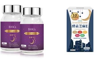 除了褪黑激素外,盤點能改善你睡眠品質的保健食品 7 選