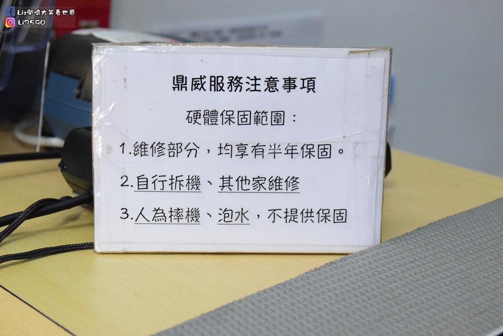 台中,台北-手機維修-鼎威-iPhone維修DSC_0583Liz開懷大笑看世界.JPG