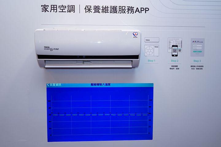 使用者在家透過 APP 掃描冷氣機體的 QR-Code,即可執行雲端檢測流程。