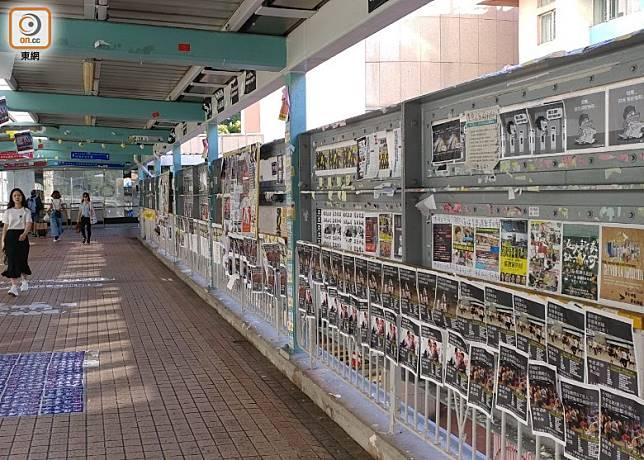 旺角火車站附近的連儂牆貼滿便利貼。(曾紹良攝)