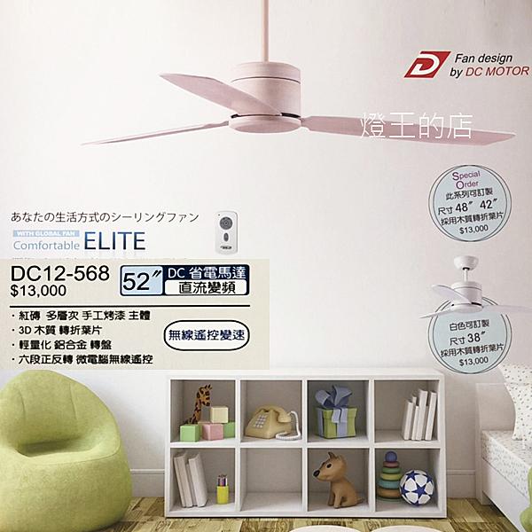 ●堅持品質,台灣製造n●直流變頻省電馬達,有效節省65%電力n●電流穩定,降低噪音,高品質空調環境