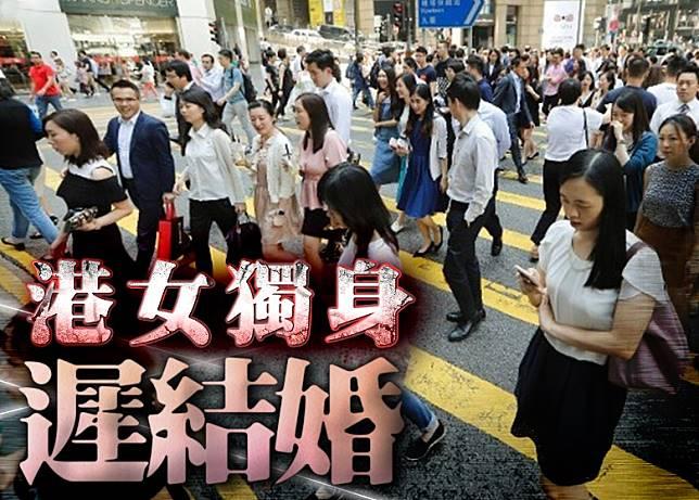 政府預期香港女性的人力供應會輕微增加。