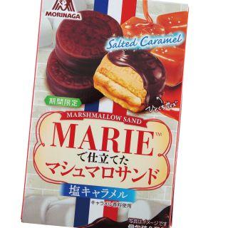 森永製菓 マリーで仕立てたマシュマロサンド塩キャラメル