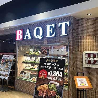 バケット テラスモール湘南店のundefinedに実際訪問訪問したユーザーunknownさんが新しく投稿した新着口コミの写真