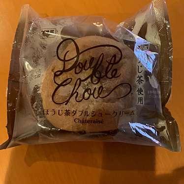 シャトレーゼ 荏原町店のundefinedに実際訪問訪問したユーザーunknownさんが新しく投稿した新着口コミの写真