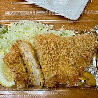 沖縄とんかつ食堂しまぶた屋のundefinedに実際訪問訪問したユーザーunknownさんが新しく投稿した新着口コミの写真