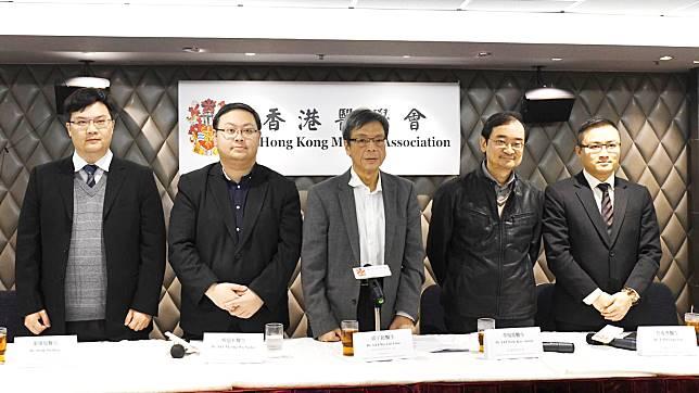 香港醫學會記者會,左起:麥肇敬、楊協和、梁子超、李福基、任俊彥。