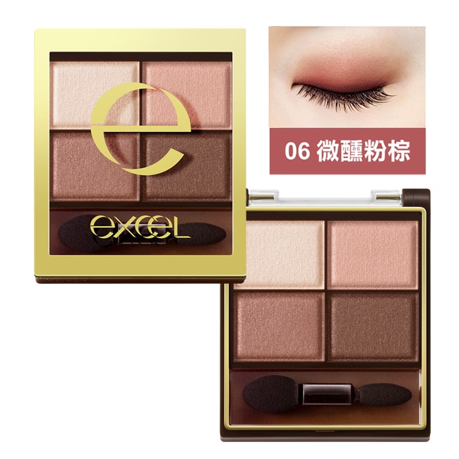EXCEL 裸色深邃眼影06微醺粉棕