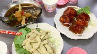 嘉義番路鄉百元餐廳 | 半天岩鵝肉鴨肉小吃 食尚玩家推薦小吃店!
