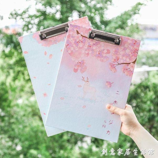 文具Z櫻花A4文件夾板 板夾試卷夾學生辦公用品墊板寫字板