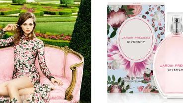 花果調香氛,讓你沉浸在戀愛的粉紅氛圍中~
