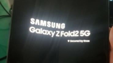 三星 Galaxy Z Fold 2 實機諜照現身,證實螢幕開孔設計