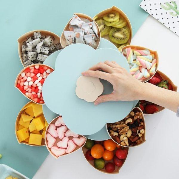 茶幾收納創意花瓣旋轉糖果盒帶蓋零食水果盤糖果盒家用干果盒客廳