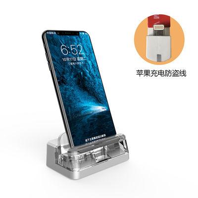 華為手機防盜報警器蘋果安卓vivo體驗櫃台可充電oppo小米展示支架