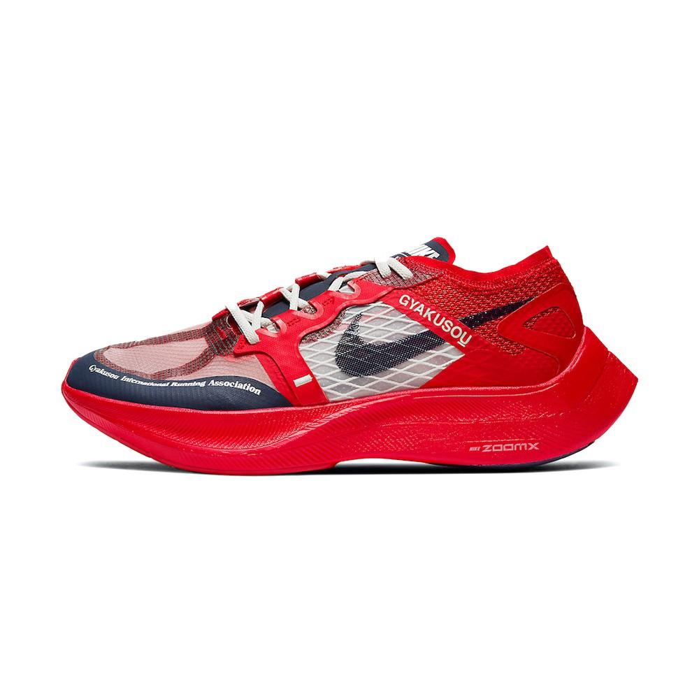 Nike x Undercover Gyakusou Vaporfly Next%2 限量 慢跑鞋 CT4894-600