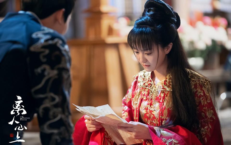 近期古裝劇「紅衣美人」3:胡意旋 飾演《離人心上》初月