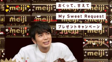 日本必買|松本潤迷注意!7-11限量必收藏meiji明治巧克力資料夾