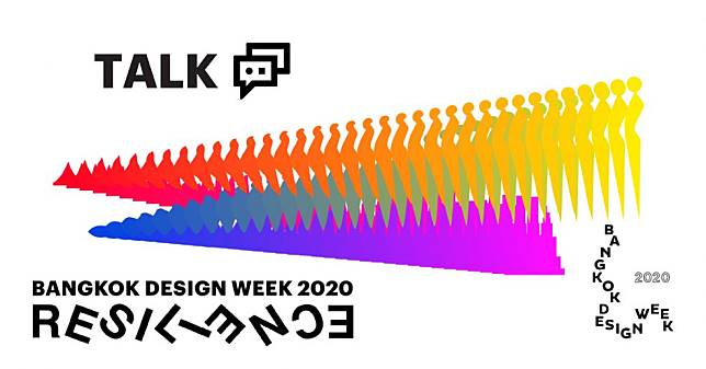 Talks in Bangkok Design Week 2020 | การบรรยายโดยนักคิดนักสร้างสรรค์