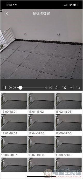 小白EC3全戶型智慧攝影機 開箱 - 39