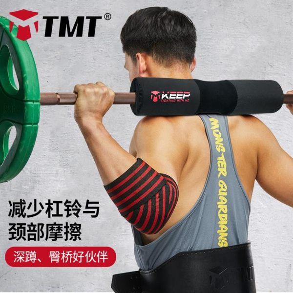 運動護具 健身深蹲護頸杠鈴套護肩墊脖子保護墊臀橋海綿護脖墊肩 - 古梵希