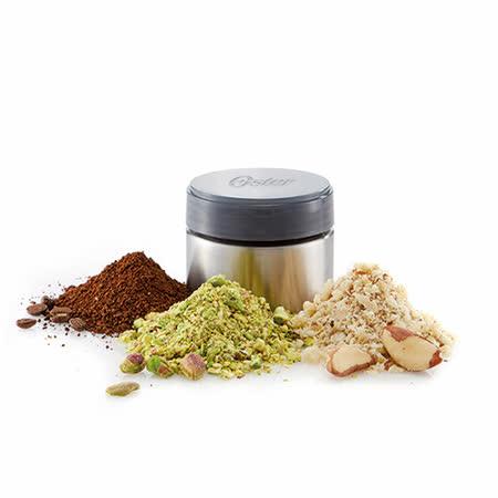 可研磨香料,堅果,咖啡豆 搭配Ball隨鮮瓶果汁機刀片即可使用