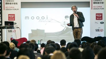 「設計上海2020」設計論壇 揭曉國際設計大師陣容