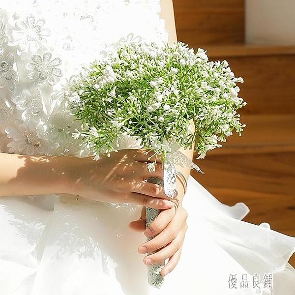 韓式新娘滿天星手捧花束婚紗攝影道具仿真花藝套裝綠植裝飾擺件