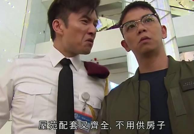 無綫電視劇《金宵大廈》影片截圖。