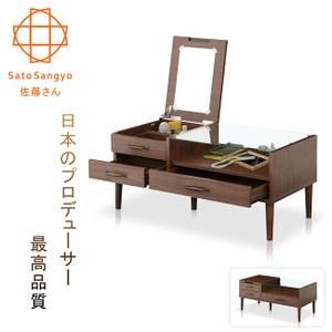 【Sato】FREX溫柔舊時光化妝咖啡桌(胡桃木色)