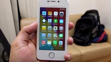 號稱「CP 值」最高!這支智慧型手機竟然只賣 123 元!