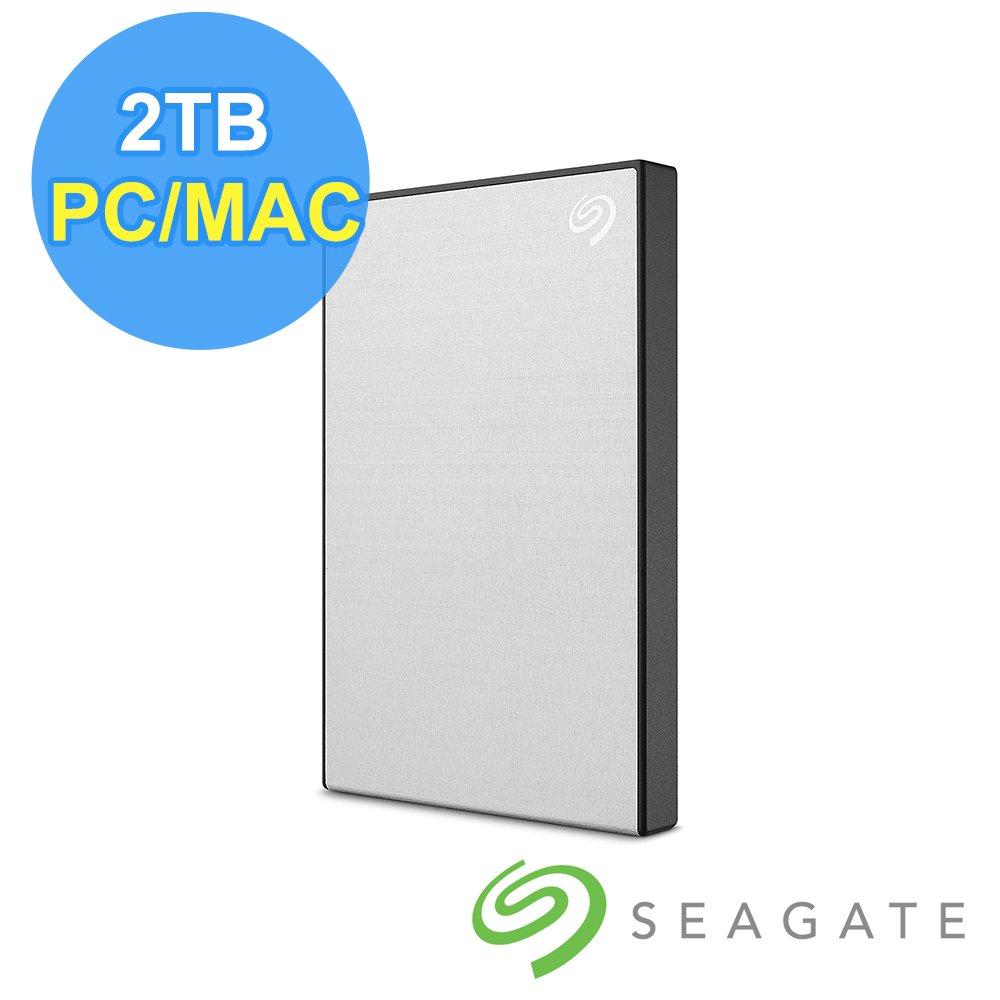 金屬紋理表層,可融入現代生活的風格元素相容於 USB 3.0 及 USB 2.0可由 USB 連線供電,可自訂備份與資料夾鏡射設定將檔案放到指定的資料夾即可自動同步檔案適用 Windows 與 Mac
